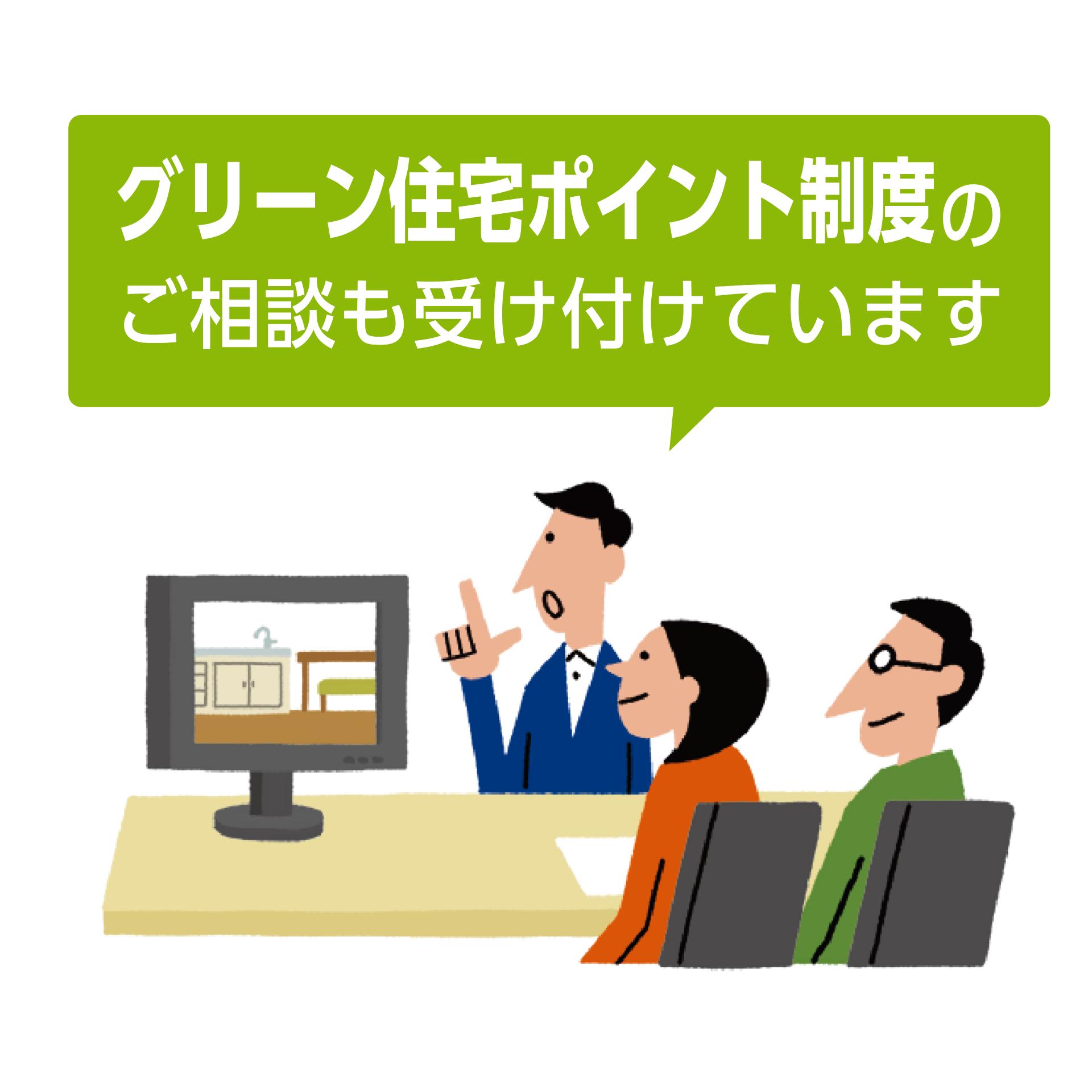LDKリフォーム相談会 7/17(土)・...